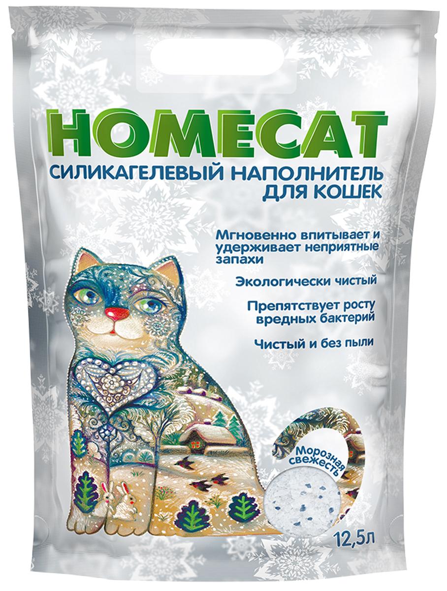 Homecat морозная свежесть наполнитель силикагелевый для туалета кошек (12,5 + 12,5 л)