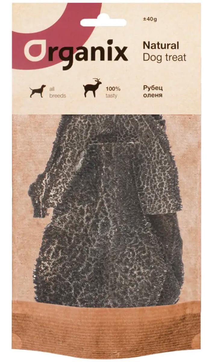 Лакомство Organix для взрослых собак всех пород рубец оленя (1 шт)