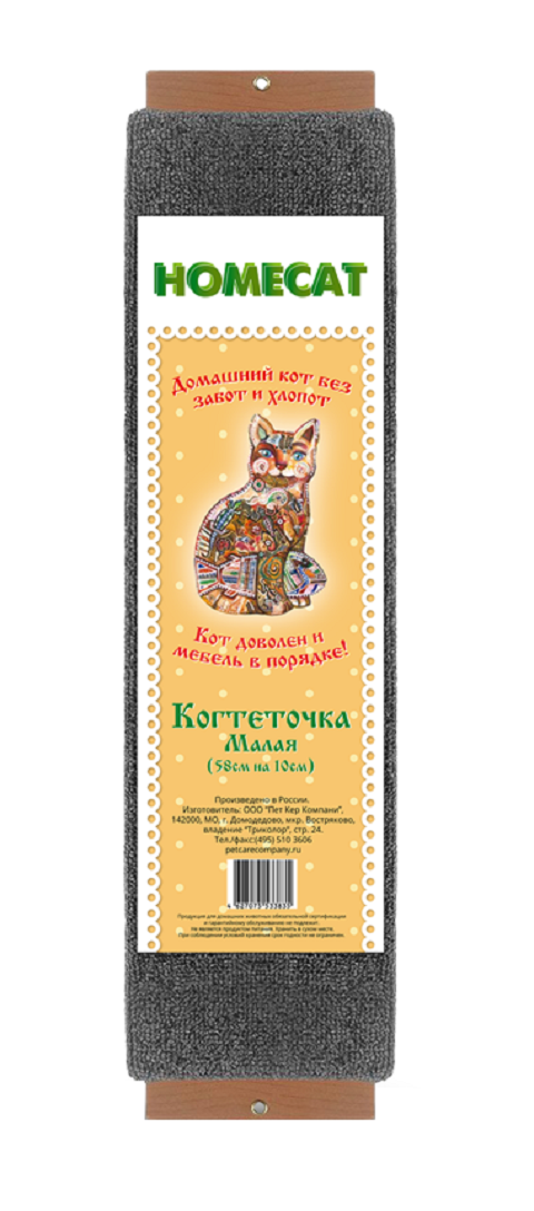 Homecat когтеточка ковровая с кошачьей мятой малая 58 х 10 см (1 шт)