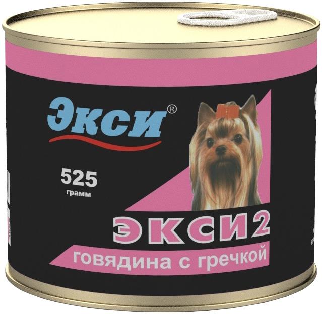 экси 2 полноценный рацион для взрослых собак с говядиной и гречкой 525 гр (525 гр х 16 шт)