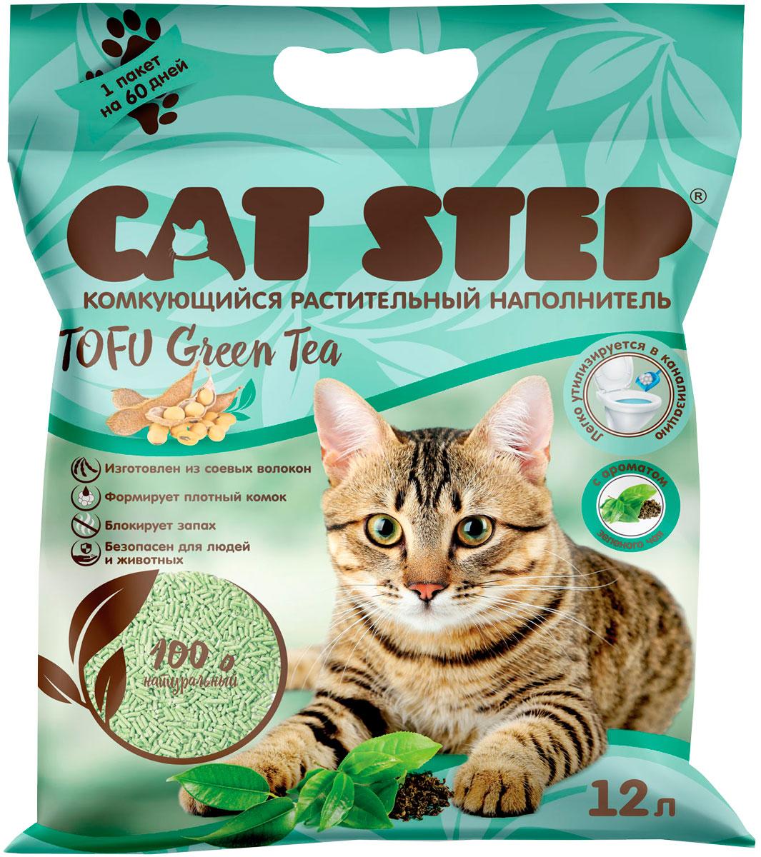 Cat Step Tofu Green Tea - Кэт степ наполнитель комкующийся для туалета кошек (12 л)