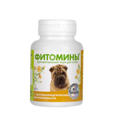 Картинка - фитомины для собак с противоаллергическим фитокомплексом (50 гр)