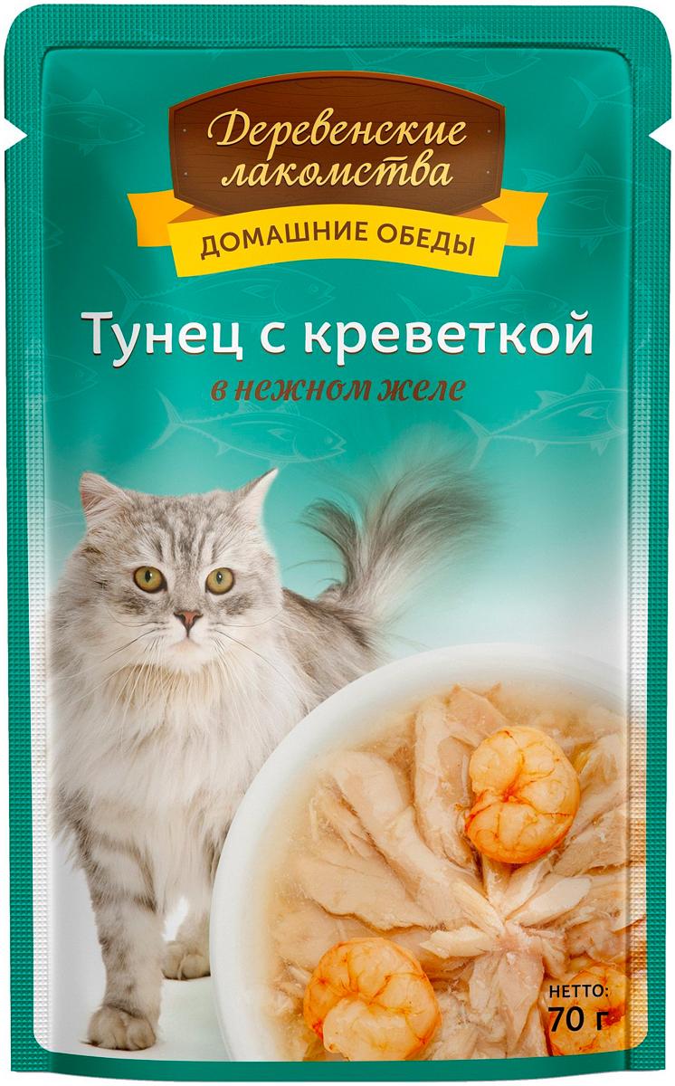 деревенские лакомства домашние обеды для взрослых кошек с тунцом и креветкой в нежном желе 70 гр (70 гр)