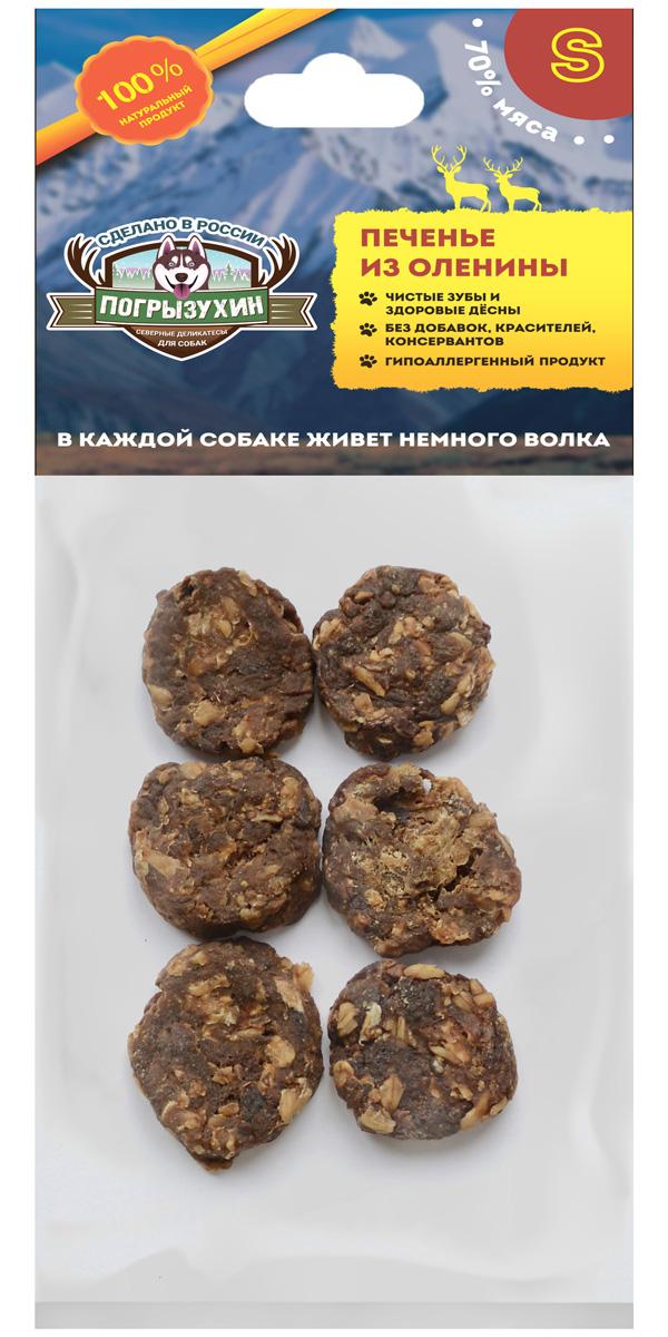 Лакомство Погрызухин для собак печенье из оленины S (1 уп)