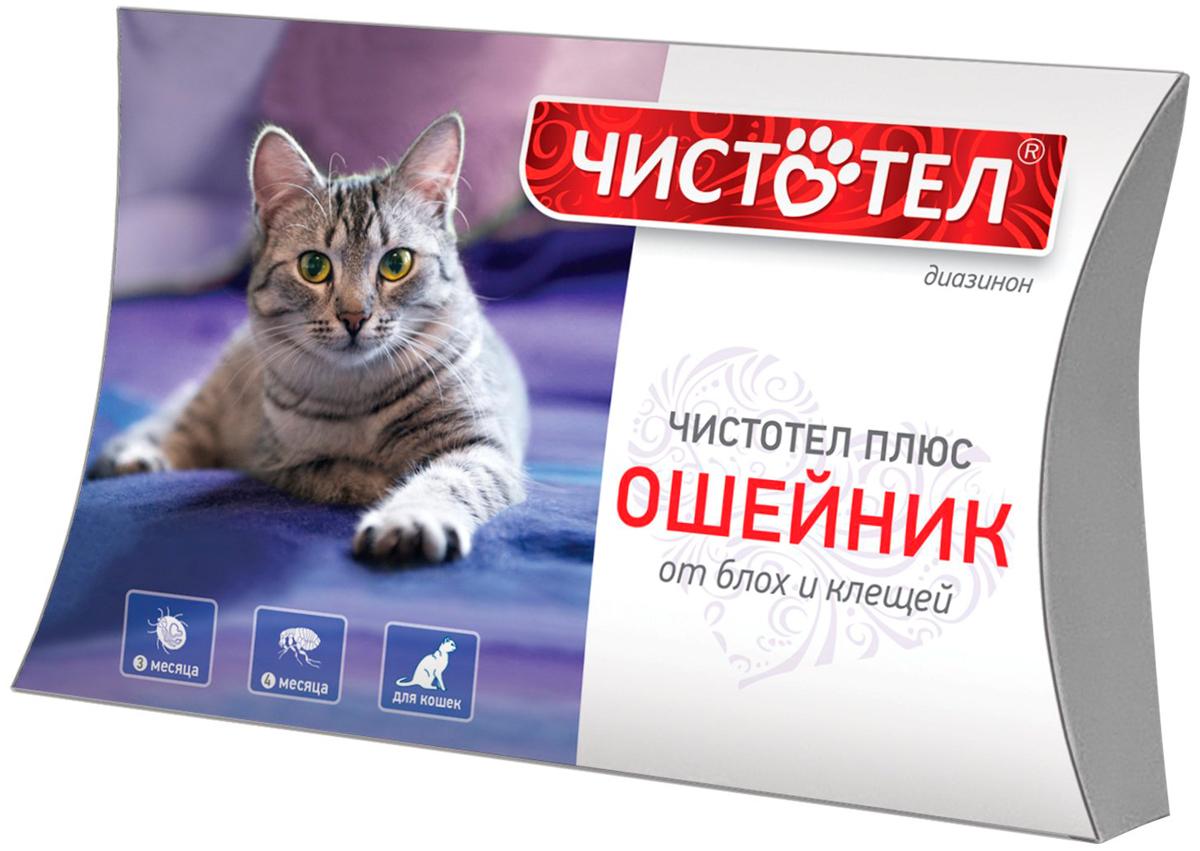 чистотел супер ошейник для кошек против блох и клещей 35 см (1 шт)
