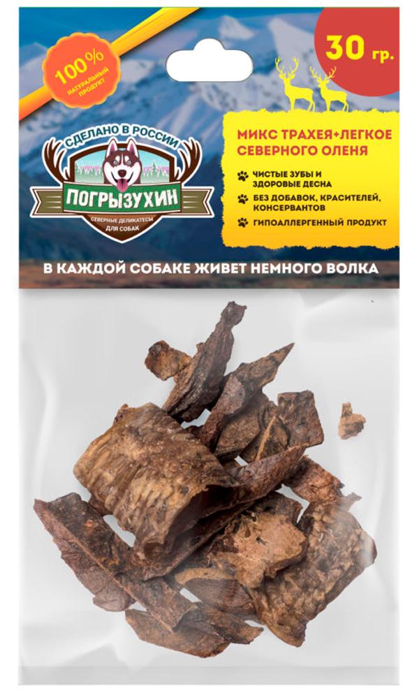 Лакомство Погрызухин для собак микс трахея и легкое северного оленя (1 уп)