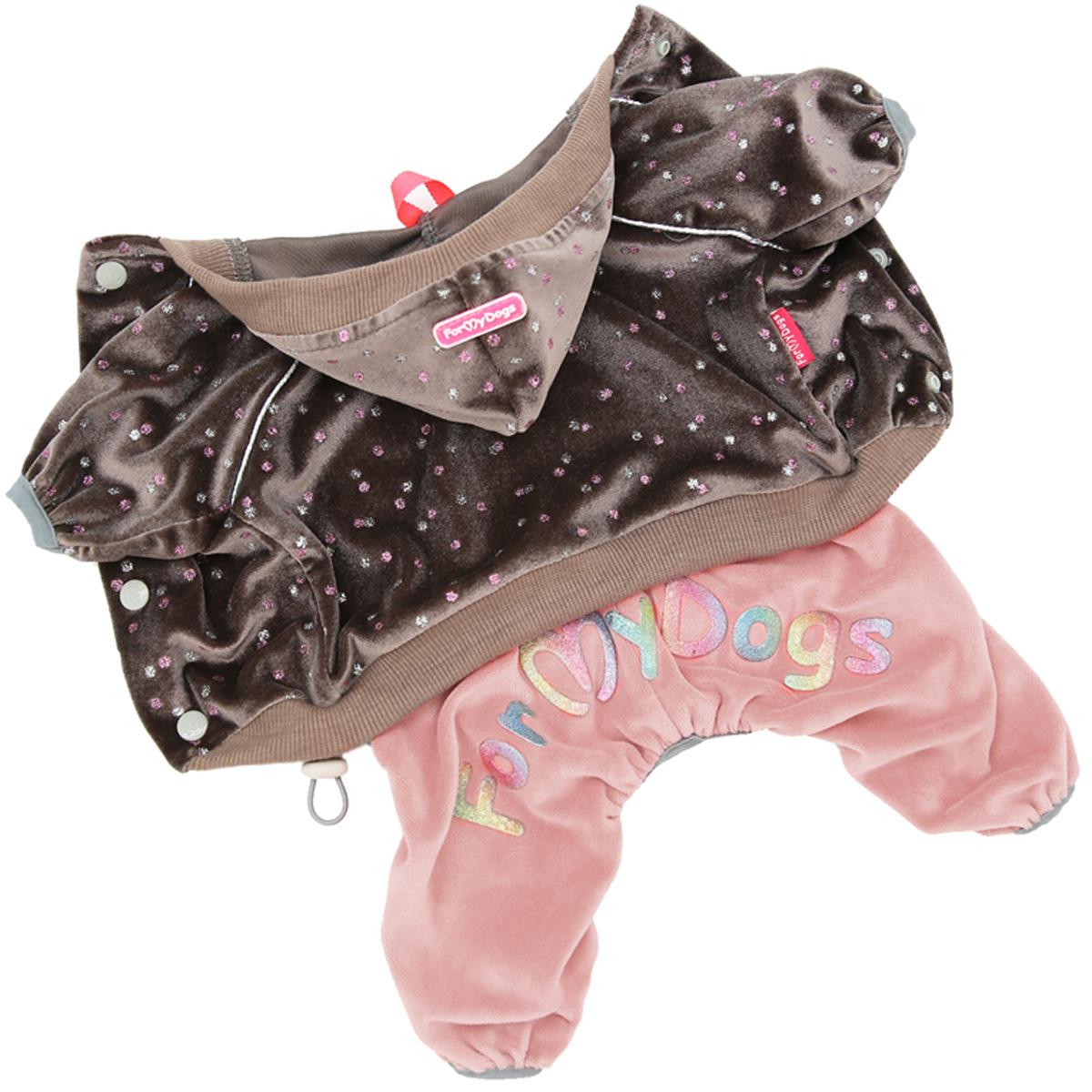 For My Dogs костюм для собак велюр коричневый/розовый 407ss-2019  (14)