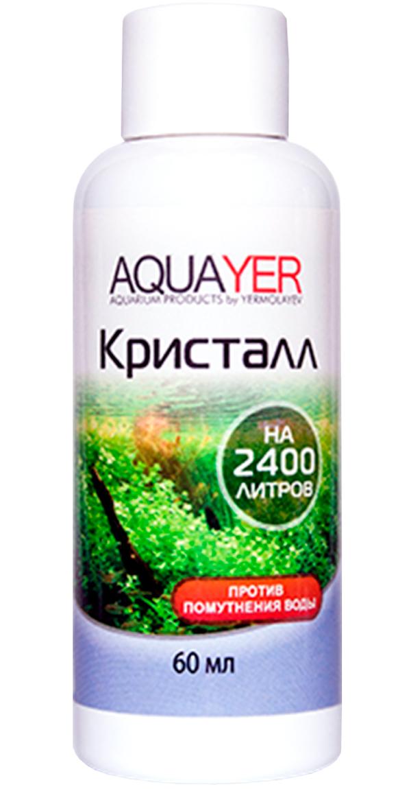 Средство для очистки воды от всех видов мути Aquayer Кристалл 60 мл (1 шт)