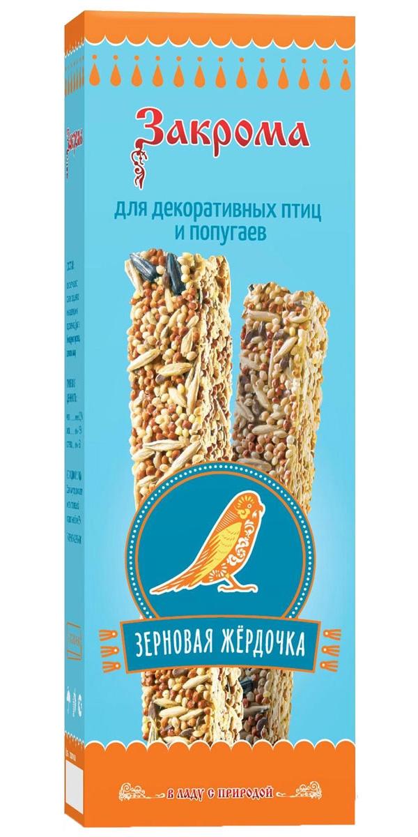 Закрома Зерновая жердочка лакомство угощение для птиц 115 гр (1 шт).
