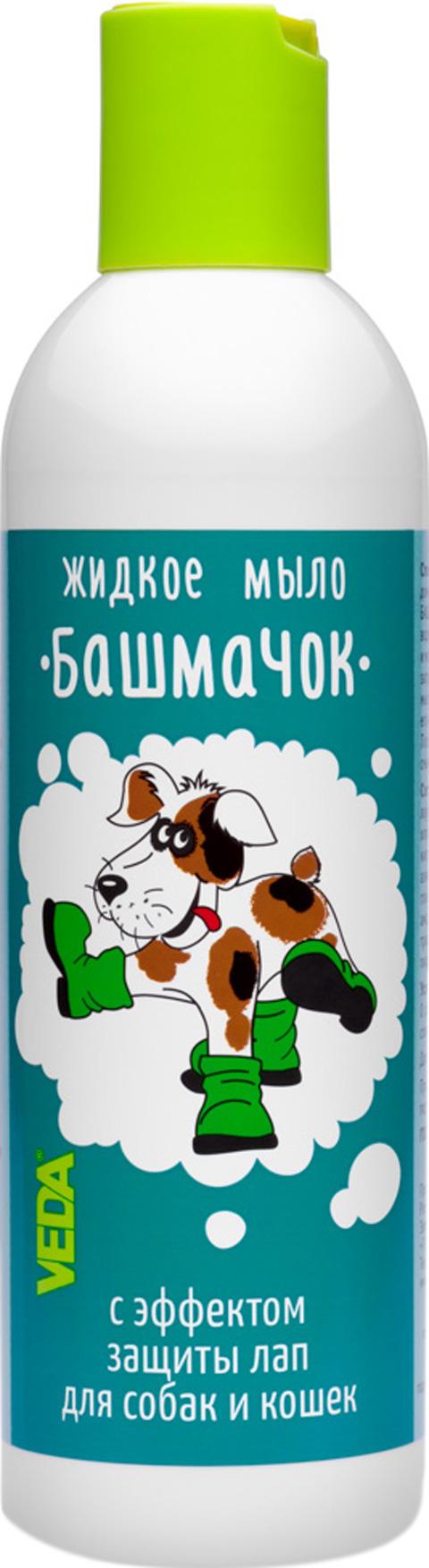 башмачок мыло жидкое для собак и кошек