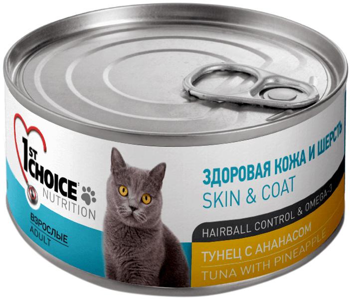 1st Choice Cat Adult беззерновые для взрослых кошек с тунцом и ананасом 85 гр (85 гр х 12 шт)