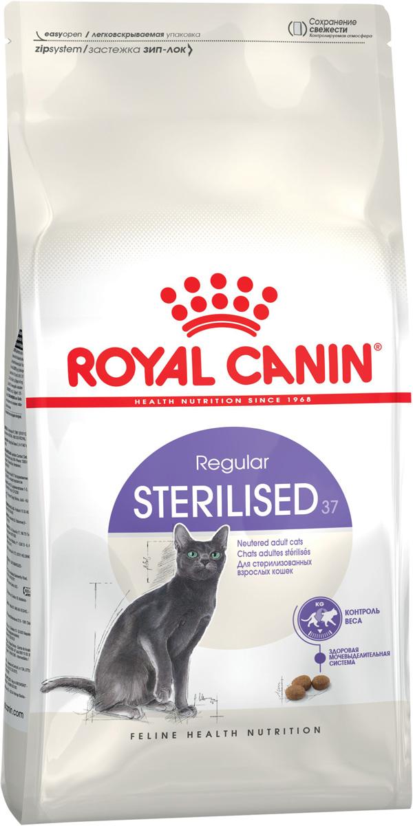 Royal Canin Sterilised 37 для взрослых кастрированных котов и стерилизованных кошек (2 + 2 кг)