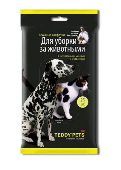 Teddy Pets – Салфетки влажные для уборки за животными (25 шт) салфетки teddy pets влажные для ухода за глазами и ушами для кошек и собак