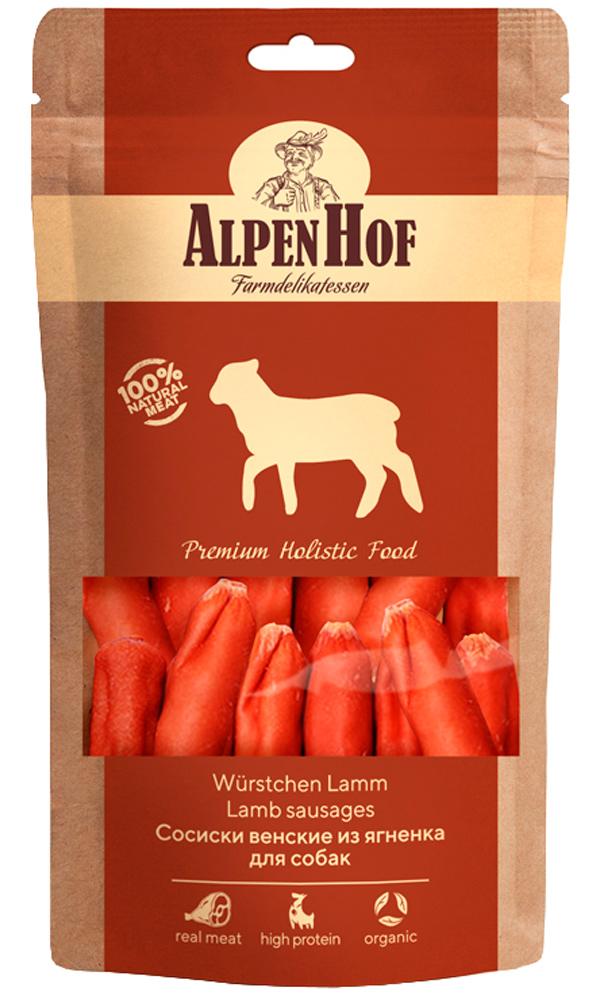 Лакомство AlpenHof для собак сосиски венские с ягненком 80 гр (1 уп)