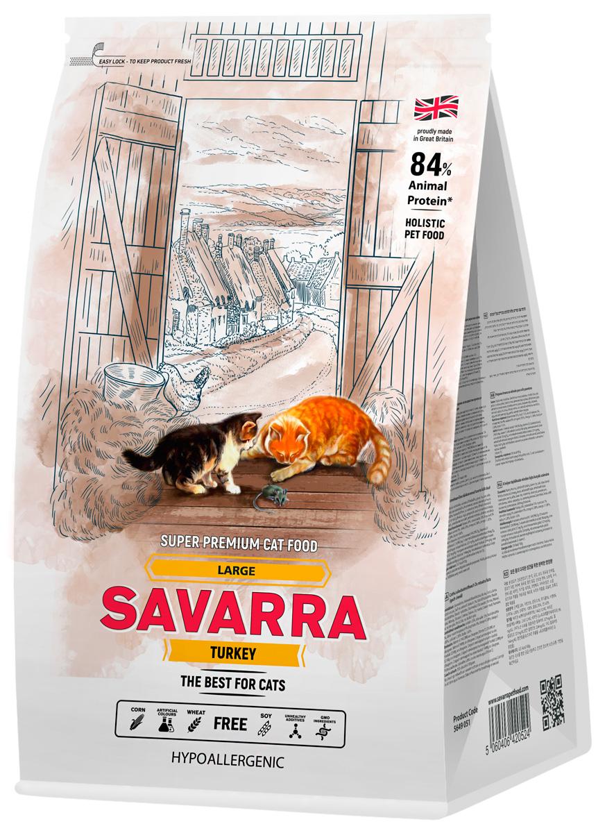 Savarra Adult Cat Large для взрослых кошек крупных пород с индейкой и рисом (6 кг)