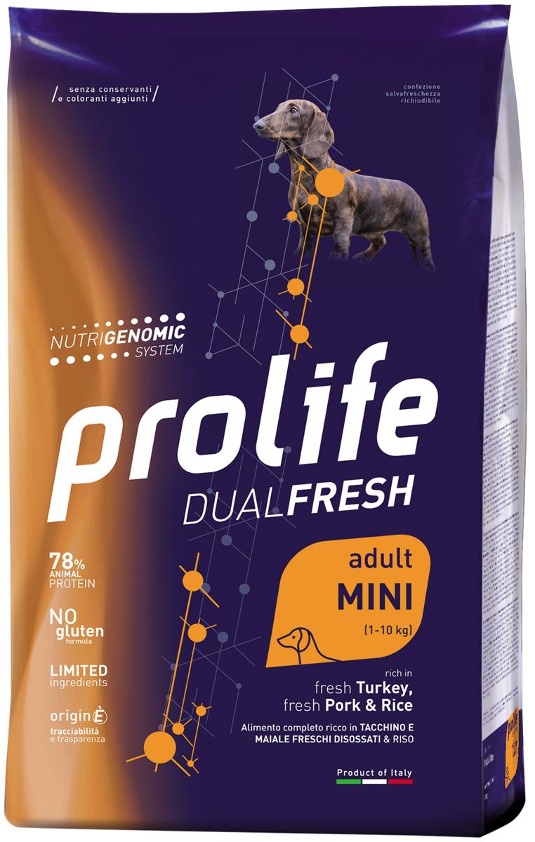 Prolife Adult Mini Dual Fresh Turkey, Pork & Rice для взрослых собак маленьких пород с индейкой, свининой и рисом (0,6 кг)