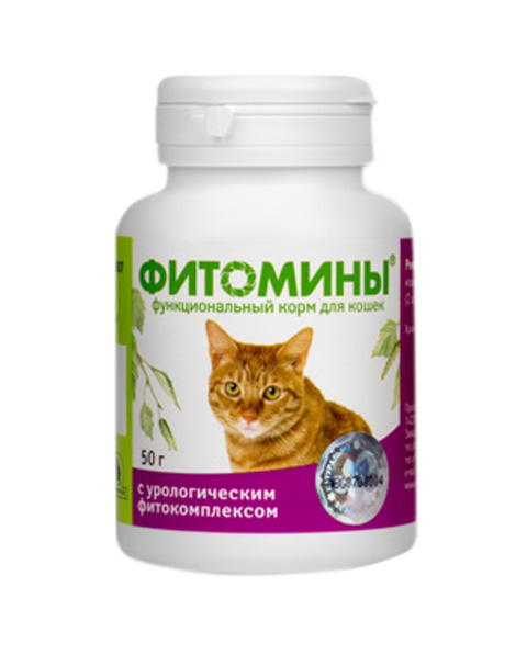 фитомины для кошек с урологическим фитокомплексом (50 гр).