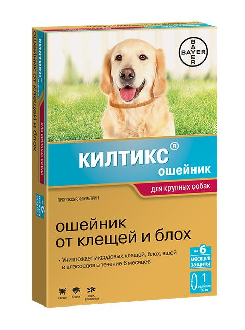 Kiltix – Килтикс ошейник для крупных собак против клещей, блох, вшей и власоедов (длина 66 см) Bayer (1 шт)