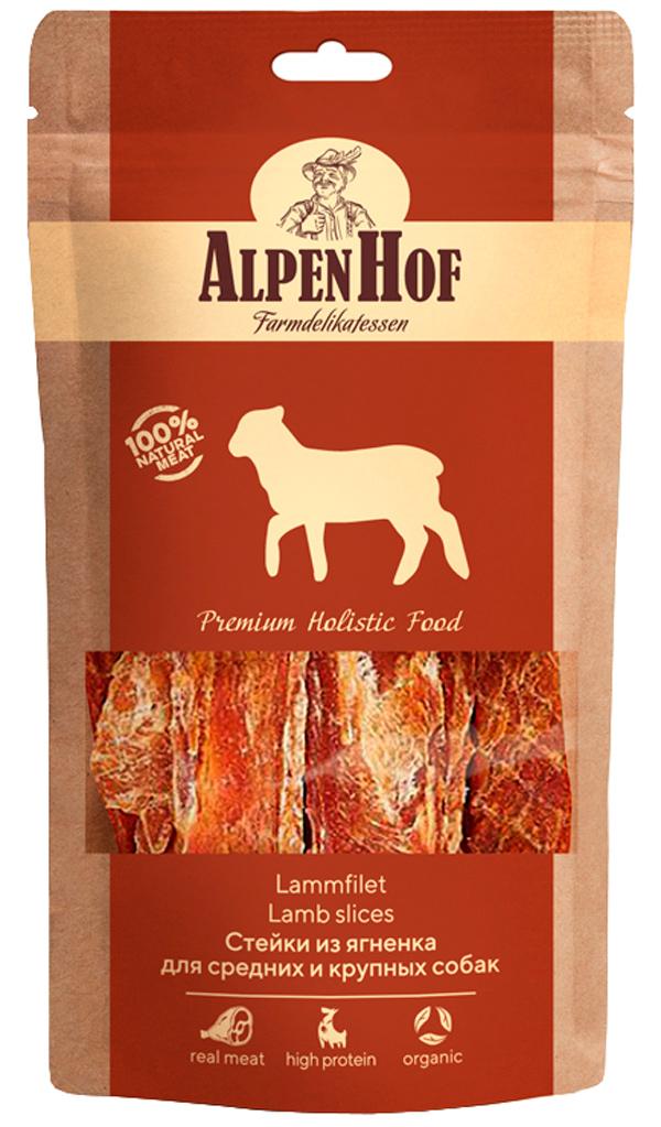 Лакомство AlpenHof для собак средних и крупных пород стейки с ягненком 80 гр (1 уп)