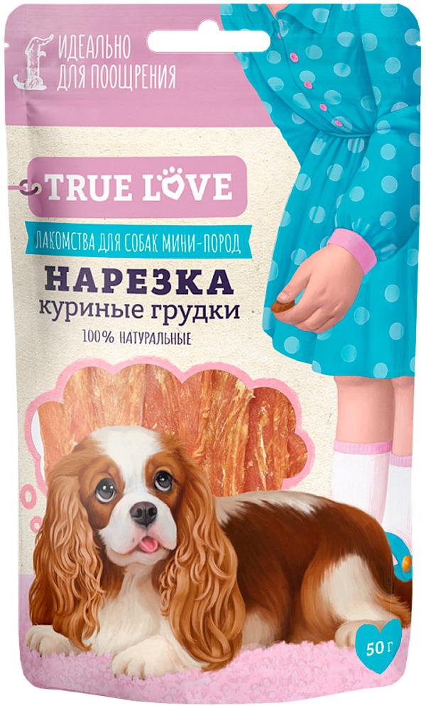 Лакомство Green Qzin True Love для собак маленьких пород нарезка из куриных грудок 50 гр (1 шт)