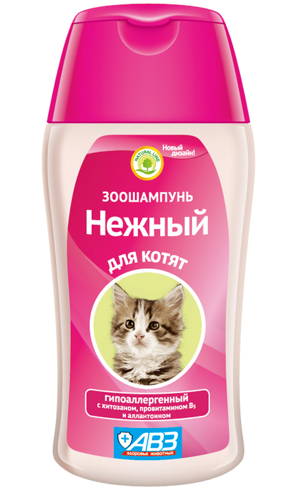 Шампунь Нежный гипоаллергенный для котят авз (180 мл) авз авз морской шампунь с хитозаном и провитамином в5 для собак жесткошерстных пород 270 мл