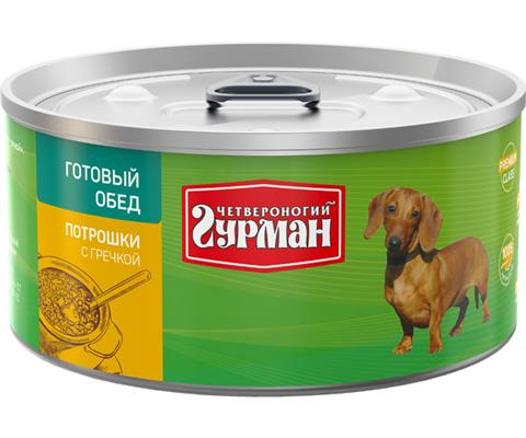 четвероногий гурман готовый обед для взрослых собак с потрошками и гречкой 325 гр (325 гр х 12 шт)