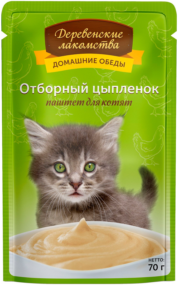деревенские лакомства домашние обеды для котят паштет с отборным цыпленком 70 гр (70 гр х 12 шт)