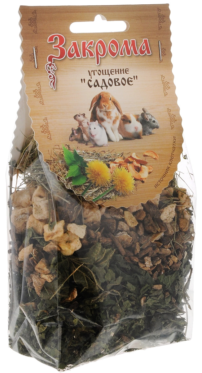 Закрома Садовое лакомство угощение для грызунов 50 гр (1 шт) лакомство для грызунов закрома угощение цветочное 35г