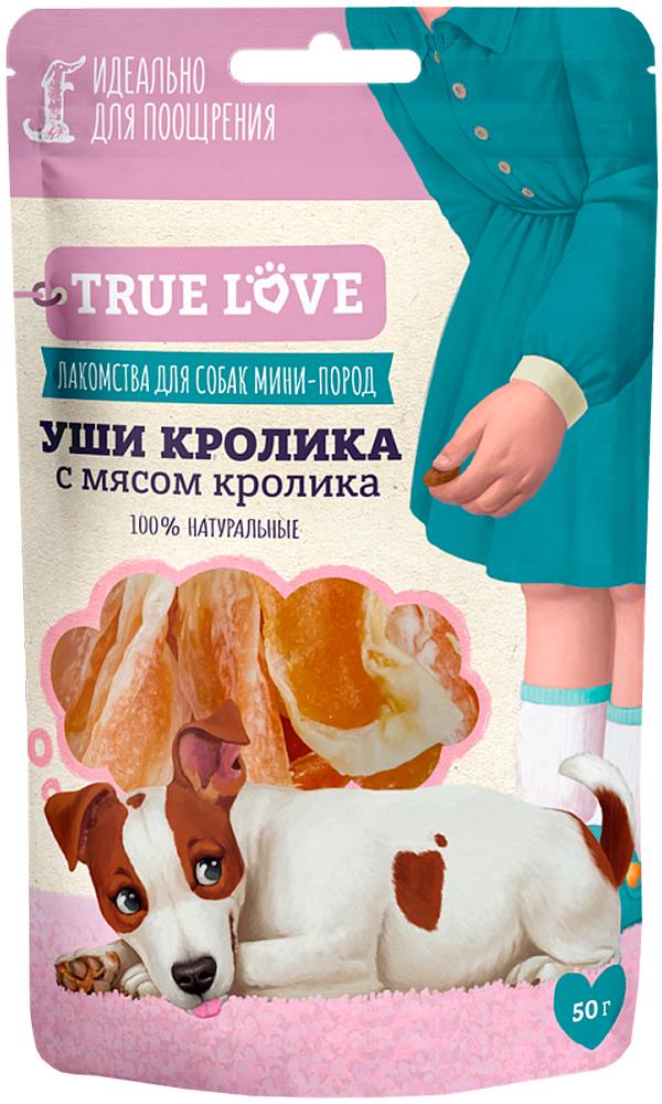 Лакомство Green Qzin True Love для собак маленьких пород уши кролика с мясом кролика 50 гр (1 шт)