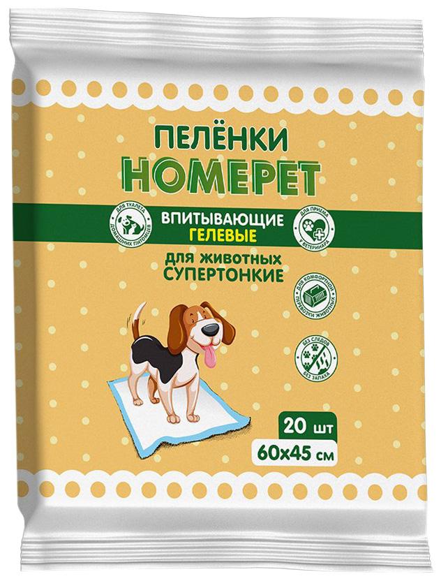 Homepet пеленки впитывающие гелевые для животных 60 х 45 см (20 шт)