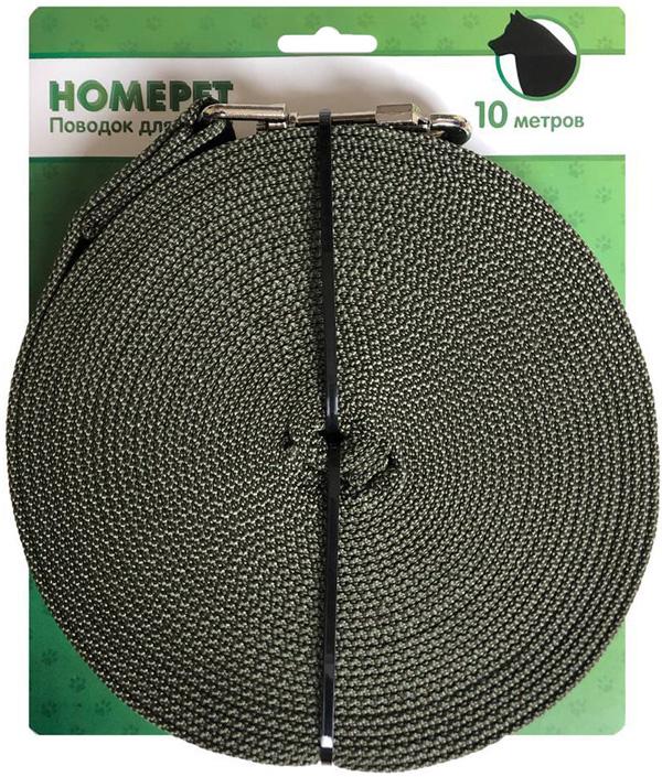 Поводок брезентовый для собак 25 мм 10 м Homepet (1 шт).