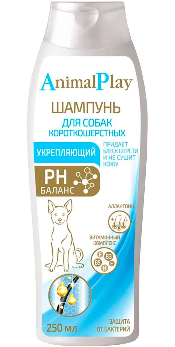 Шампунь для короткошерстных собак укрепляющий Animal Play с аллантоином и витаминами 250 мл (1 шт)