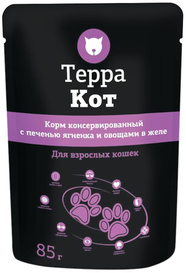 Терра кот для взрослых кошек с печенью ягненка и овощами в желе 85 гр (85 гр х 26 шт) фото