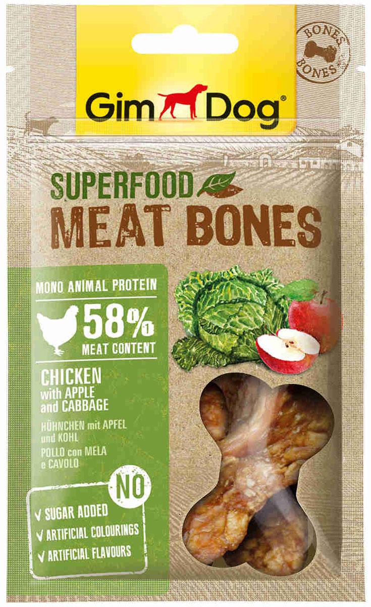 Лакомство GimDog Superfood для собак мясные косточки с курицей, яблоком и капустой (70 гр)