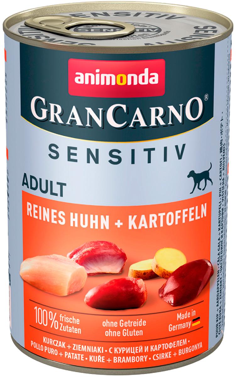 Animonda Gran Carno Sensitiv Adult Reines Hunt & Kartoffeln для взрослых собак с курицей и картофелем (400 гр)
