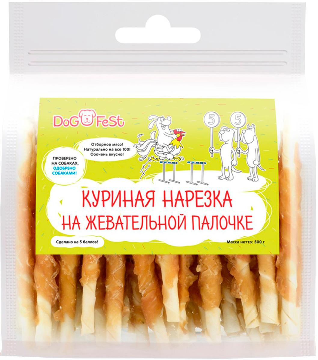 Лакомство Dog Fest для собак нарезка куриная на жевательной палочке 500 гр (1 шт)