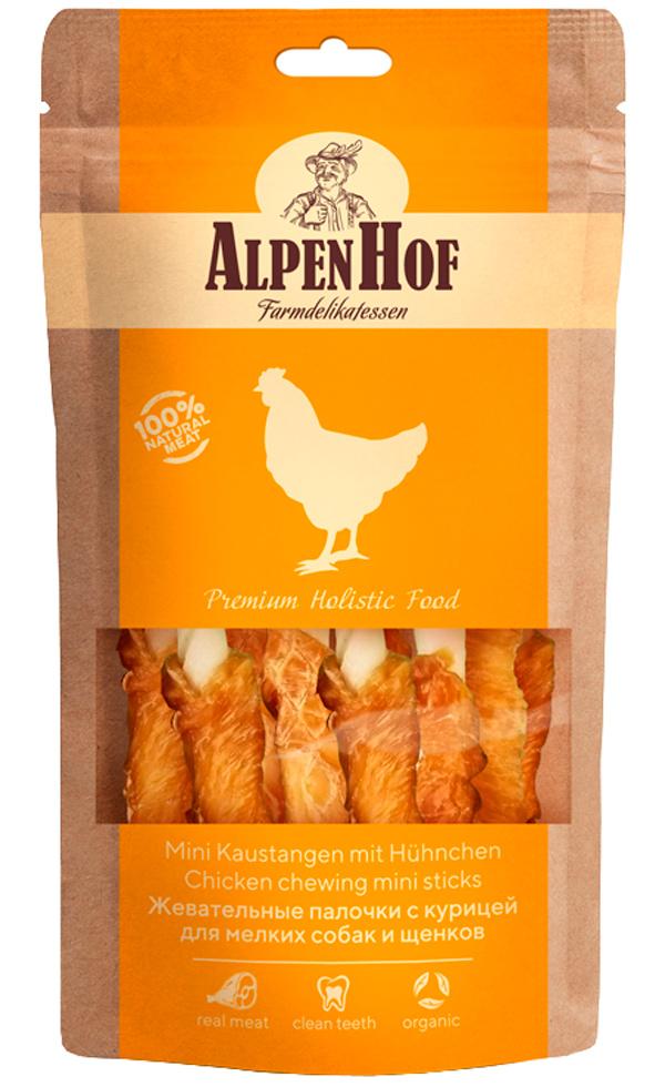Лакомство AlpenHof для собак маленьких пород и щенков палочки жевательные с курицей 50 гр (1 уп)