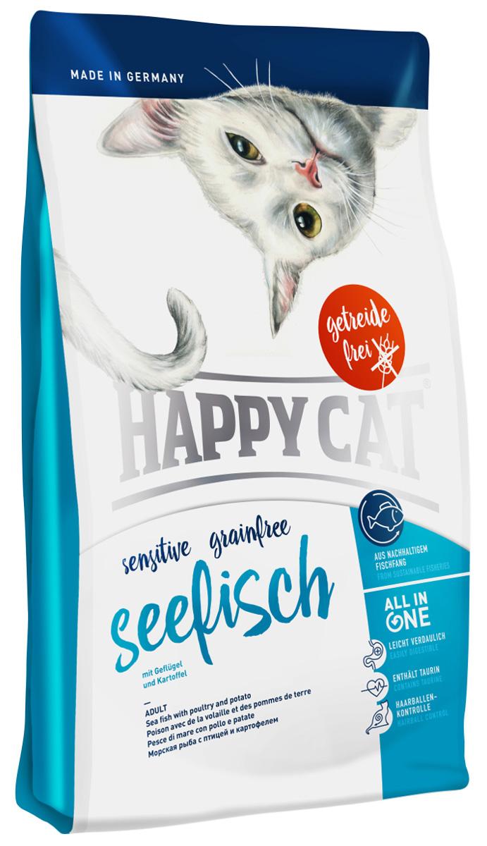 Happy Cat Sensitive Grainfree Adult Seefisch беззерновой для взрослых кошек при аллергии с рыбой, птицей и картофелем (0,3 кг)