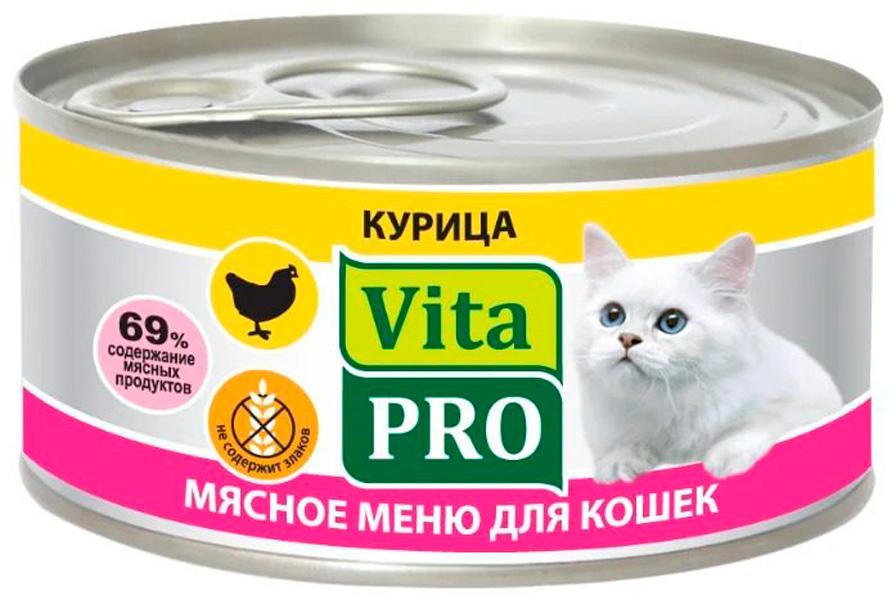 Фото - Vita Pro мясное меню для взрослых кошек с курицей 100 гр (100 гр х 6 шт) vita pro мясное меню для взрослых собак с индейкой и кроликом 200 гр 200 гр х 6 шт