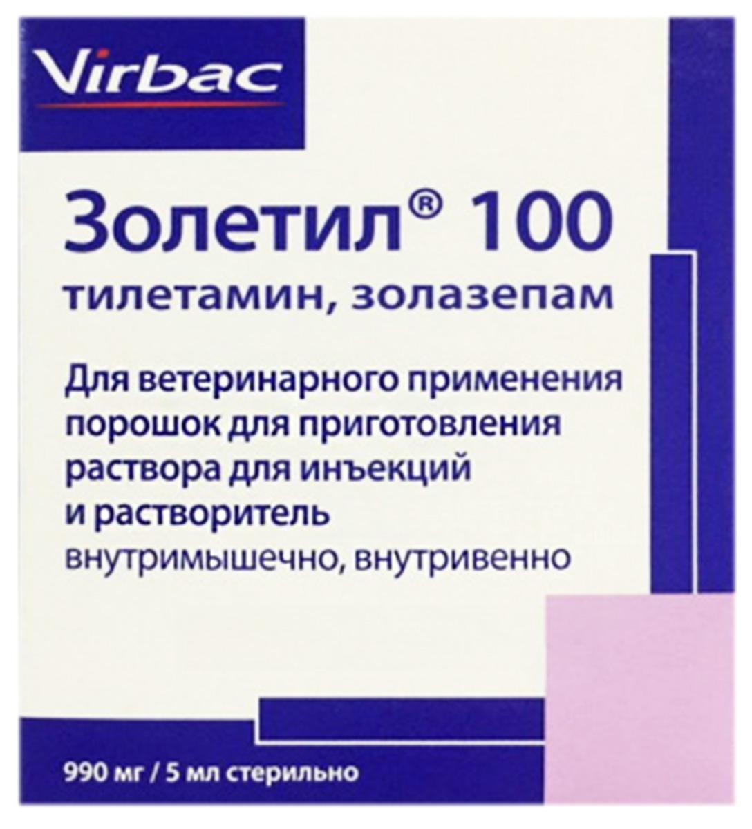 телазол препарат для общей анестезии 100 мг 1 шт золетил 100 препарат для общей анестезии 5 мл порошок для инъекций + растворитель (1 уп)