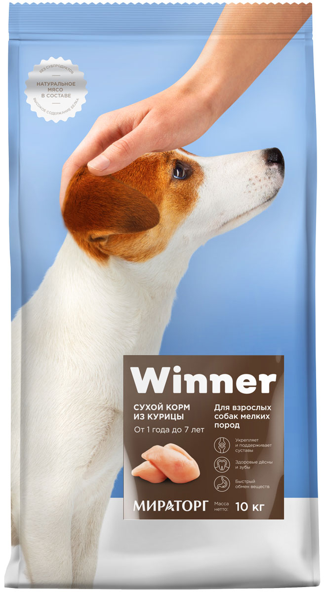 Winner для взрослых собак маленьких пород с курицей (0,8 кг)