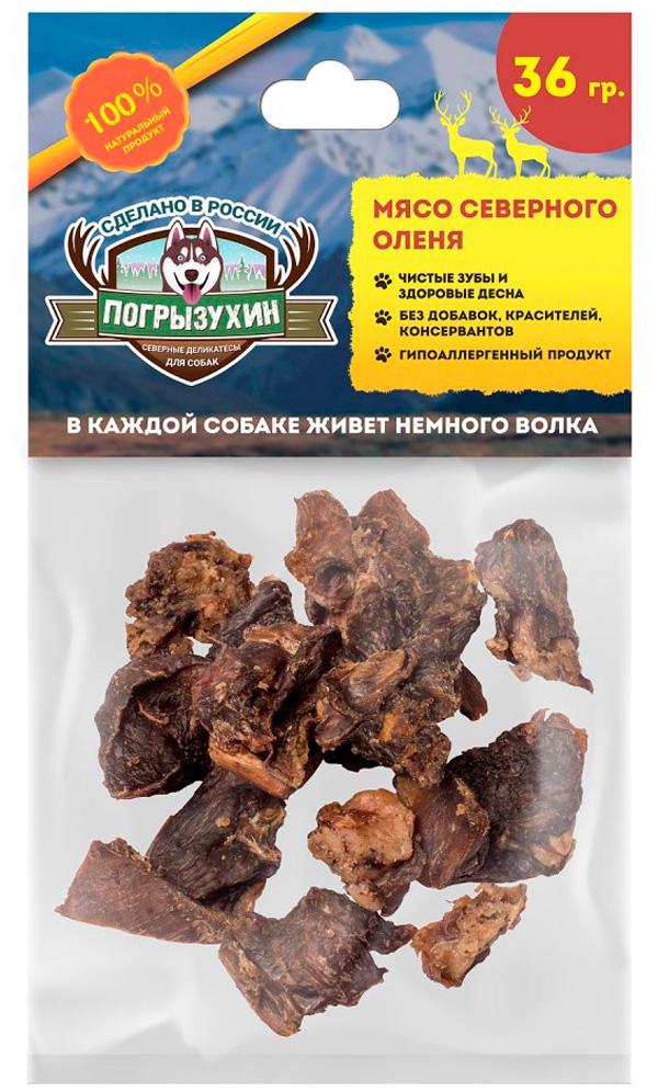 Лакомство Погрызухин для собак мясо северного оленя 36 гр (1 уп)