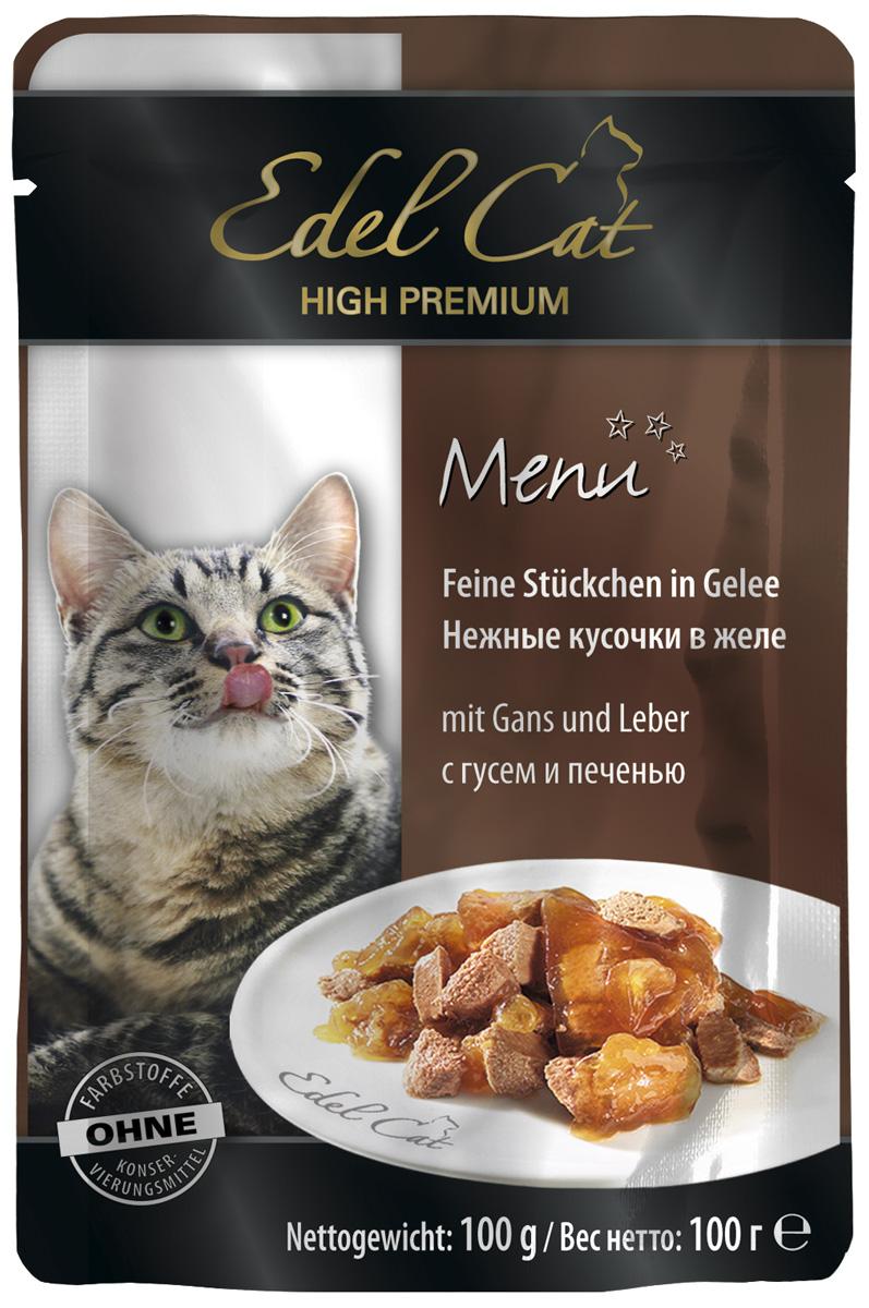 Edel Cat для взрослых кошек с гусем и печенью в желе 100 гр (100 гр) фото
