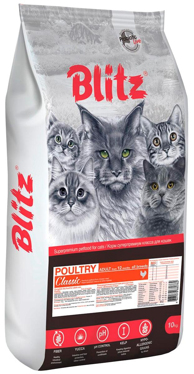 Blitz Adult Cat Poultry для взрослых кошек с птицей (10 кг) фото