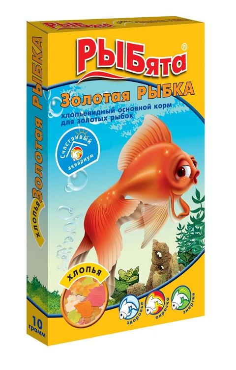 Корм-хлопья Зоомир РЫБята золотая рыбка (10 гр)