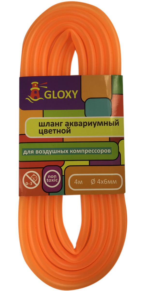 цена на Шланг для подачи воздуха в аквариум оранжевый 4/6 мм х 4 м Gloxy (1 шт)