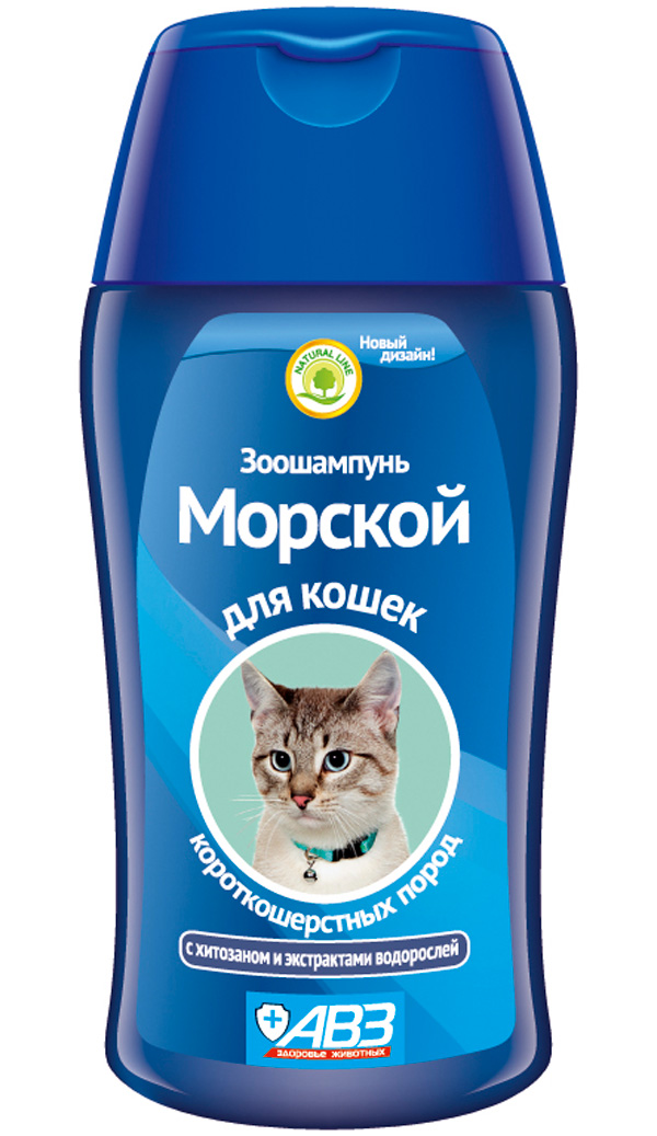 Шампунь Морской для короткошерстных кошек с хитозаном и экстрактами водорослей авз (180 мл) авз авз морской шампунь с хитозаном и провитамином в5 для собак жесткошерстных пород 270 мл