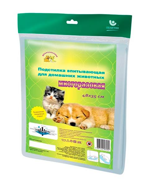 доброзверики пеленка многоразовая впитывающая для животных 48 х 35 см (1 шт)