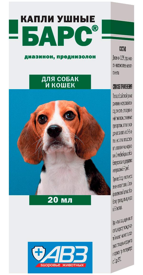 барс капли ушные для собак и кошек
