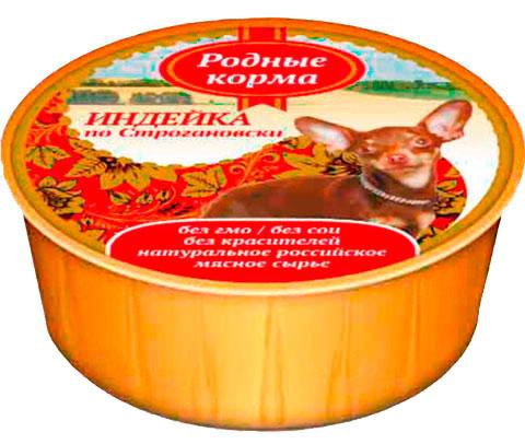 родные корма для взрослых собак с индейкой по строгановски 125 гр (125 гр)